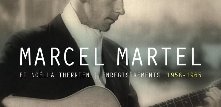 Marcel Martel - HR